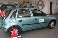 Молдинги дверей Opel Corsa C