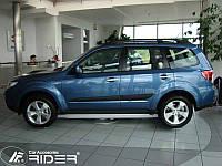 Молдинги дверей Subaru Forester
