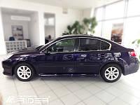 Молдинги дверей Subaru Legacy