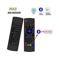 Беспроводная клавиатура, мини пульт (аэро-мышь) для Smart TV, AIR MOUSE MX3! Лучшая цена