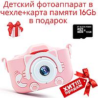 Детский фотоаппарат в чехле+карта памяти 16Gb в подарок В наличии голубой