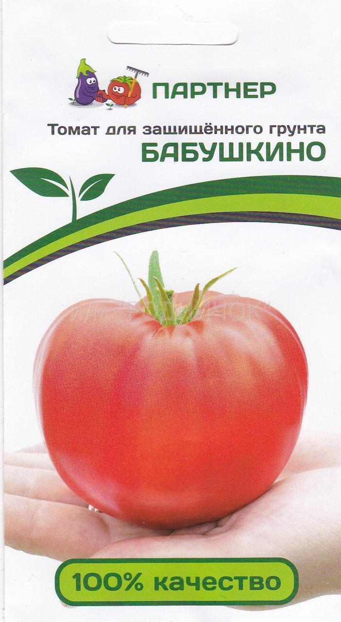 Семена Томат БАБУШКИНО , 10шт, Партнер