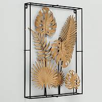 Настенный декор Цветы металл золото w33см  1019910
