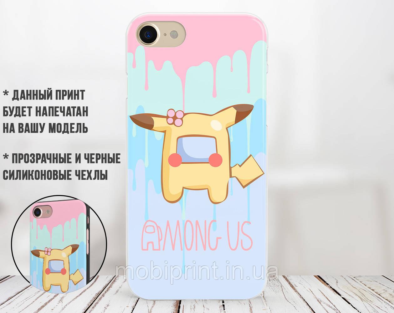 Силіконовий чохол Амонг Ас Покемон Пікачу (Among Us Pokemon Pikachu) для Apple Iphone XR