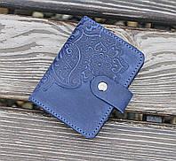 Визитница Цветок синий 8*10.5см  11-1С