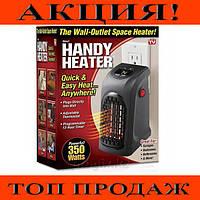 Электрообогреватель Handy Heater! Проверено
