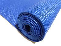 Профессиональный коврик для йоги, фитнеса и аэробики 1730×610×4мм, цвет синий! Акция