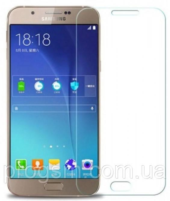 Защитное стекло (броня) для Samsung Galaxy J7 (2017) SM-J730H