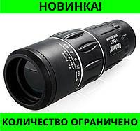 Монокуляр Bushnell 16*52 (66m/8000m)! Распродажа