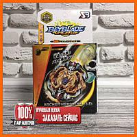 Возрождающий феникс Revive Phoenix Beyblade! Акция