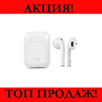 Беспроводные наушники i8s mini TWS Bluetooth 5.0 с кейсом