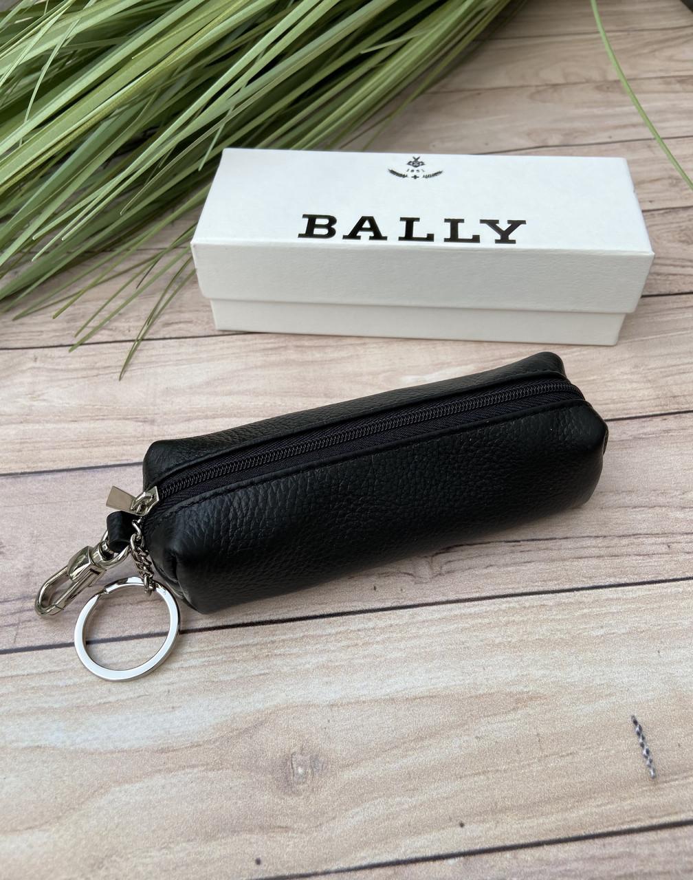 Ключница- мешочек кожа Балли