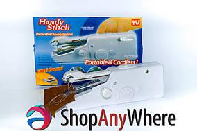 Мини швейная машинка ручная  (RZ090)