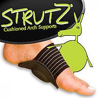 Ортопедические мягкие стельки-супинаторы дышашие Strutz при плоскостопии, боли в ногах  (RZ094)