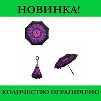 Парасолька Umbrella Фіолетовий Квітка! Розпродаж
