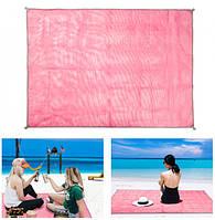 Подстилка покрывало антипесок 2x2 метра пляжный коврик розовый  (RZ250), фото 1