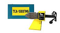 Паяльник пластиковых труб Кентавр TCA-1500ГМ6 (1500 Вт)