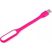 Лампа портативная Vaer USB LED LIGHT Розовая  (RZ496), фото 1