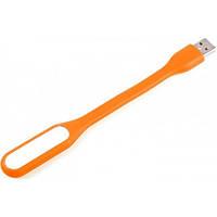 Лампа портативная Vaer USB LED LIGHT Оранжевая  (RZ498)