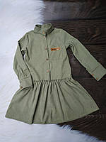 Платье подростковое из микро-вельвета на пуговках для девочки 9-13 лет,цвет фисташковый