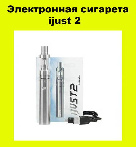 электронные сигареты оптом по украине
