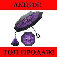 Парасолька Umbrella Фіолетовий Квітка!Хіт ціна