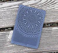 Обкладинка для паспорта ЕТНО синій 9.5*13.5 см 01-8С