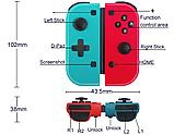 Игровые контроллеры iPlay с крестовиной Joy-Con Nintendo Switch Red/Blue, фото 5