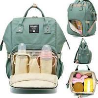 Сумка рюкзак для мамы. Женский органайзер для мам и детских принадлежностей бирюзовый! Акция