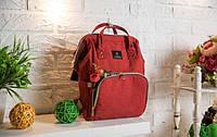 Сумка рюкзак для мамы. Женский органайзер для мам и детских принадлежностей красный! Акция