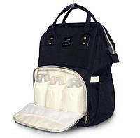 Сумка рюкзак для мамы. Женский органайзер для мам и детских принадлежностей черный! Акция