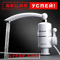 Проточный водонагреватель, электрический кран для мгновенного нагрева воды Dеlimano! Лучшая цена