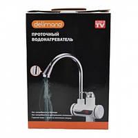 Проточный кран-водонагреватель Delimano для умывальника или кухни c LCD экраном с боковым подключением , фото 1