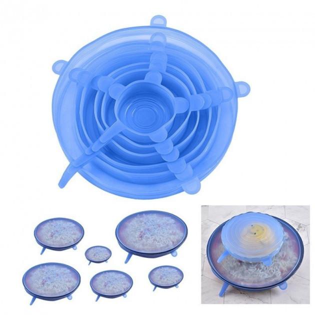 Набор универсальных силиконовых крышек для посуды 6 штук Blue  (RZ677)