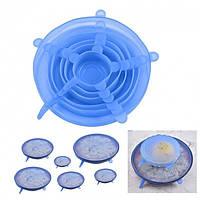 Набор универсальных силиконовых крышек для посуды 6 штук Blue  (RZ677), фото 1
