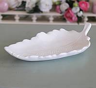 Декоративная тарелка - перо Мили белая керамика L21см  3914900-1 длин. перо, фото 1