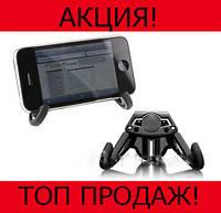 Держатель-подставка для планшетов, телефонов Eagle Pod!Хит цена