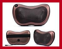 Массажер CHM-8018 для дома и автомобиля Care & Home Massager Pillow! Лучший подарок