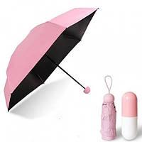 Мини зонт в чехле капсула Capsule Umbrella Розовый  (RZ761), фото 1