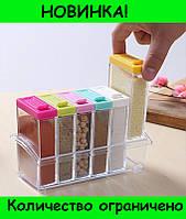 Кухонная подставка для хранения приправ и специй с 6-ю емкостями Seasoning Six Piece Set! Распродажа