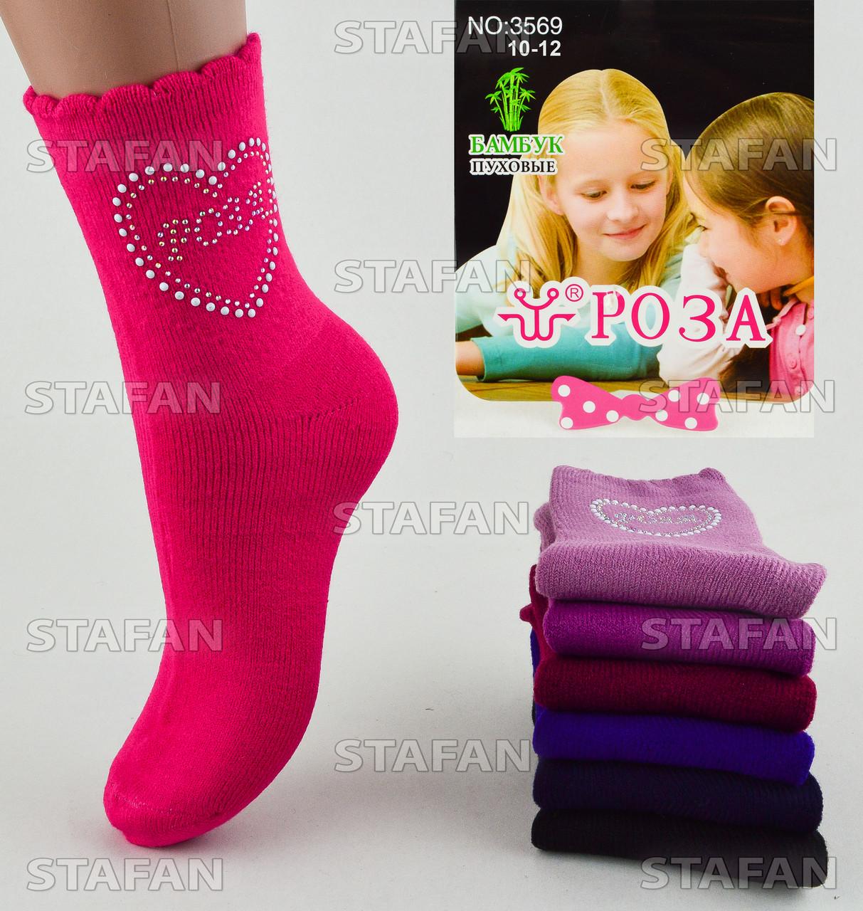 Детские пуховые носочки с камушками Roza 3569 10-12. В упаковке 12 пар