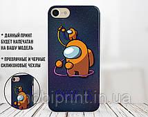Силіконовий чохол Амонг Ас Помаранчевий (Among Us Orange) для Samsung J710H Galaxy J7 (2016)