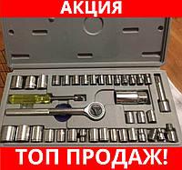 Комплект из 40 инструментов flinke!Хит цена