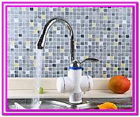 Проточный нагреватель воды для кухни, умывальника Rapid! Лучший подарок