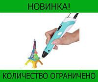 3D ручка горячая ручка Smart 3D Pen-2!Розница и Опт! Лучший подарок