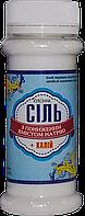 Соль с пониженным содержанием натрия+калий 0,145 г