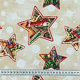 Декоративная новогодняя ткань Звезды, фото 2