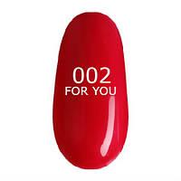 Гель-лак For You №002 (малиново-красный хамелеон) , 8 мл