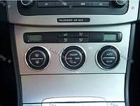 Кольца в щиток приборов Volkswagen Passat B6