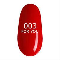 Гель-лак For You №003 (алый сочный, эмаль) , 8 мл